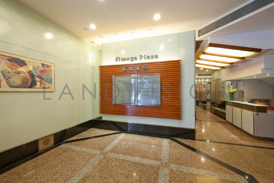 Omega Plaza, Mong Kok - 4