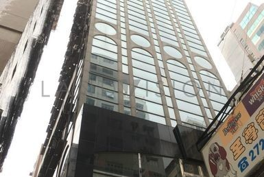 Tsim Sha Tsui Offices for Lease, Office Leasing, Cheuk Nang Centre, Tsim Sha Tsui