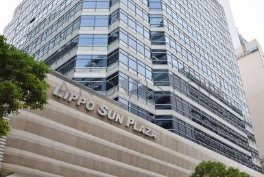 Tsim Sha Tsui Offices for Lease, Office Leasing, Lippo Sun Plaza, Tsim Sha Tsui