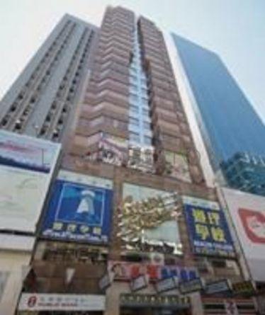 Ginza Square,565-567 Nathan Road, Mong kok, Kowloon, Hong Kong