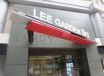 Lee Garden Six -2
