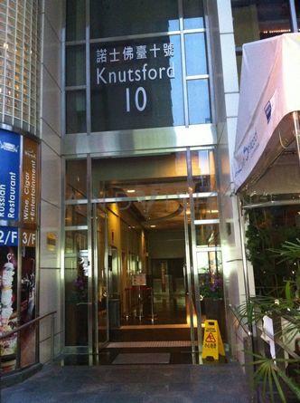 10 Knutsford Terrace,10 Knutsford Terrace, Tsim Sha Tsui, Kowloon, Hong Kong