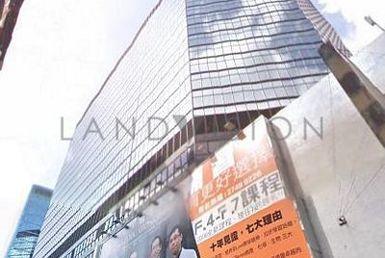 Argyle Centre Phase 1, Mong Kok