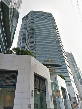 Millennium City 1 - Tower 1,388 Kwun Tong Road, Kwun Tong, Kowloon, Hong Kong