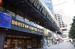 Houston Centre-5