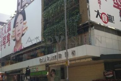 Kowloon Offices for Lease, Office Leasing, Gala Place, Mong Kok