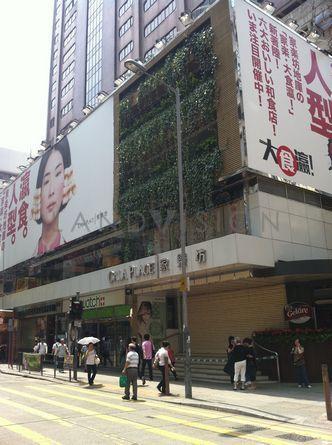 Gala Place,56 Dundas Street, Mong Kok