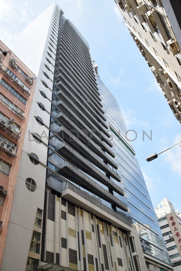 Trendy Centre,682 Castle Peak Road, Cheung Sha Wan, Kowloon, Hong Kong