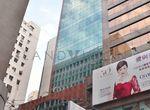 Hang Shun Commercial Building, 12 Cameron Road, Tsim Sha Tsui, Kowloon, Hong Kong - 2