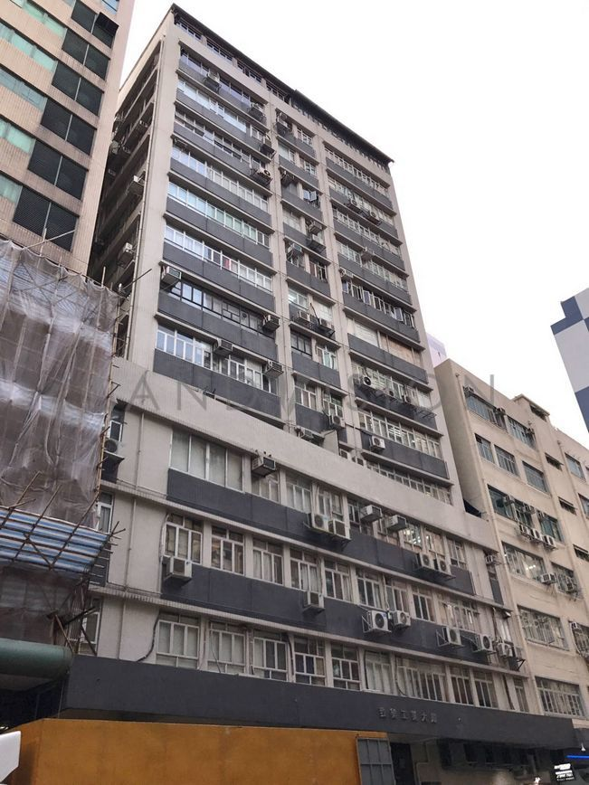 Gee Lok Industrial Building,34 Hung To Road, Kwun Tong