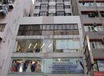 New Landwide Commercial Building, 73 Kimberley Road, Tsim Sha Tsui, Kowloon, Hong Kong - 1