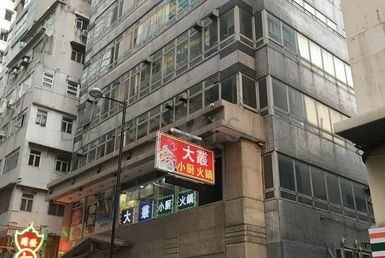Tsim Sha Tsui Offices for Lease, Office Leasing, Hermes Commercial Centre, Tsim Sha Tsui