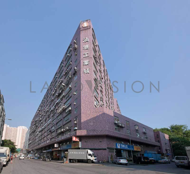 Yau Tong Industrial City Block A,17 Ko Fai Road, Yau Tong