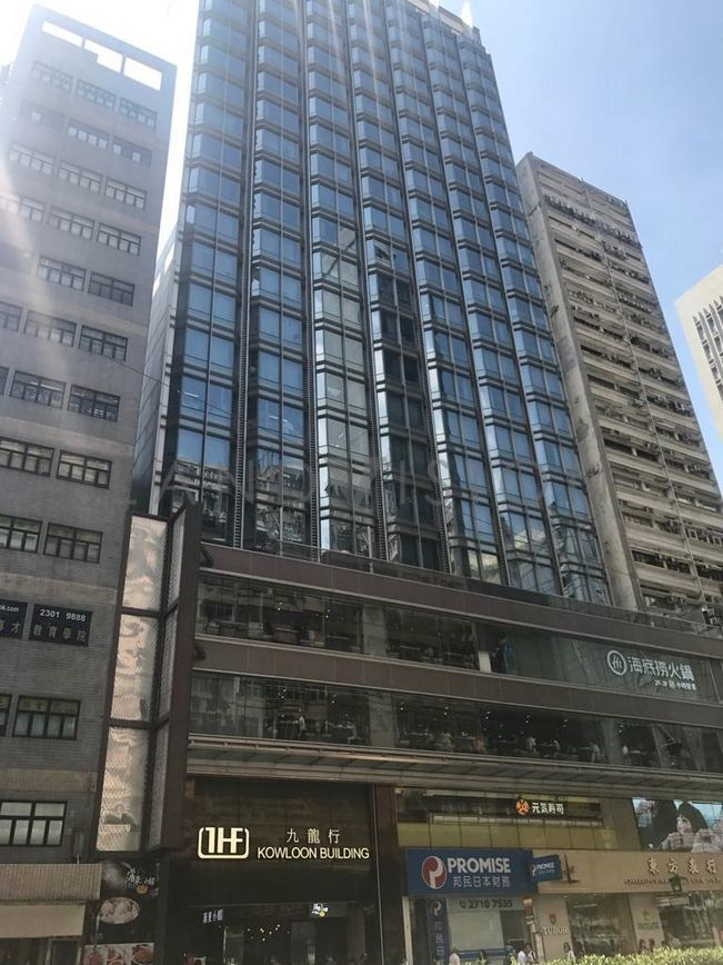 Kowloon Building,555 Nathan Road, Yau Ma Tei, Kowloon, Hong Kong