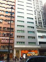 Oxford Commercial Building,494-496 Nathan Road, Yau Ma Tei