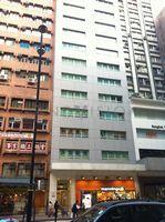 晉利商業大廈, 油麻地彌敦道494-496號
