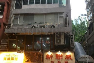 Tsim Sha Tsui Offices for Lease, Office Leasing, Park Hovan Commercial Building, Tsim Sha Tsui