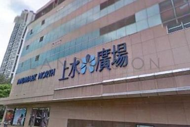 New Territories Offices for Lease, Office Leasing, Landmark North, Sheung Shui