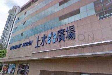 Landmark North, Sheung Shui
