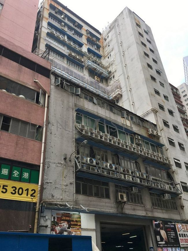 Manning Industrial Building,116-118 How Ming Street, Kwun Tong, Kowloon