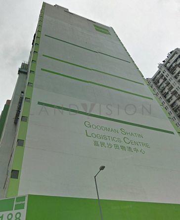 嘉民沙田物流中心, 火炭黃竹洋街6號