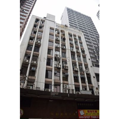Chou Chong Commercial Building (Building Photos)-1