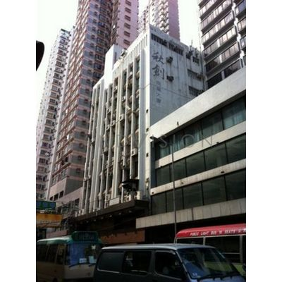 Chou Chong Commercial Building (Building Photos)-3