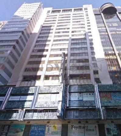 Sino Centre,582-592 Nathan Road, Mong kok, Kowloon, Hong Kong