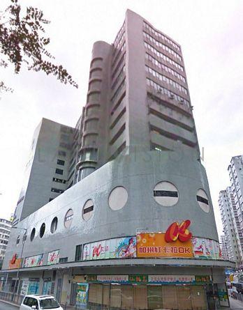 新九龍廣場, 大角咀大角咀道38號