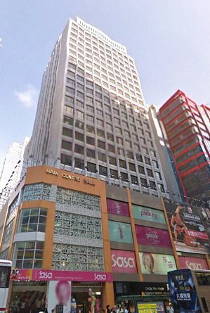 Bank Centre, 636 Nathan Road, Mong Kok