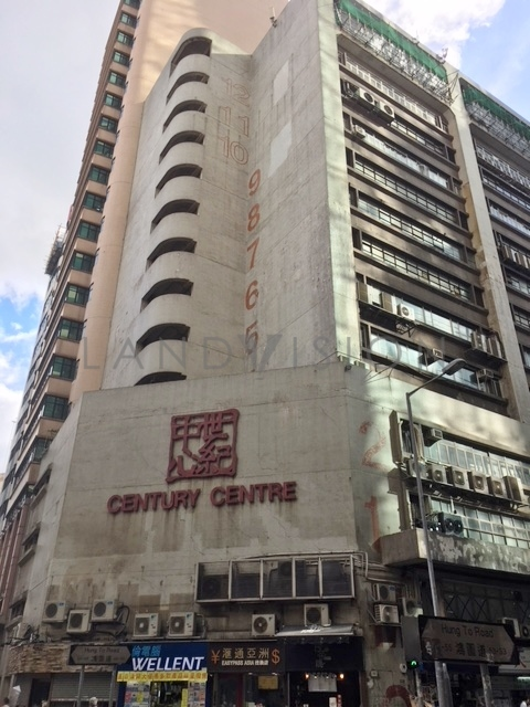 Century Centre,44-46 Hung To Road, Kwun Tong, Kowloon