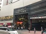 观塘 TG Place - 4