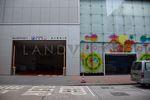 https://www.landvision.com.hk/wp-content/uploads/website/resize/buildings/003819/Billion Plaza II 6-150x100.jpg