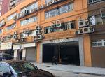 Wing Sum Factory Building No.2-3