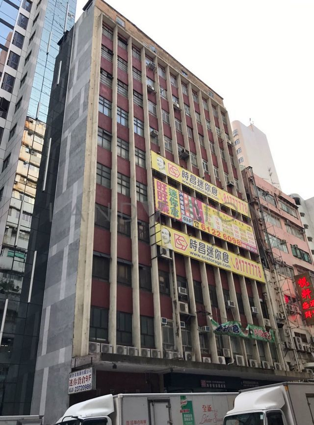 House of Corona,50 Hung To Road, Kwun Tong