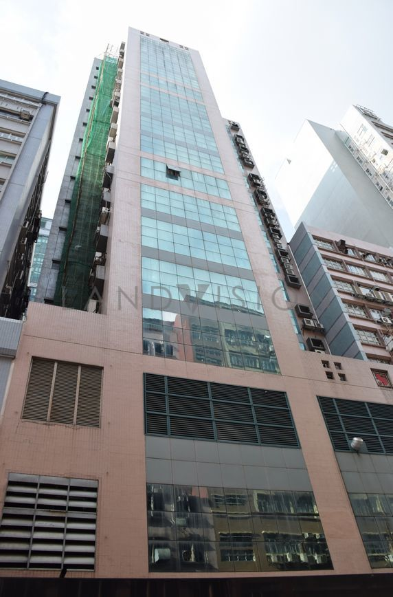 Charm Centre,700 Castle Peak Road, Cheung Sha Wan, Kowloon, Hong Kong