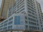 Yee Kuk Industrial Centre, 555 Yee Kuk Street, Cheung Sha Wan, Kowloon, Hong Kong - 1