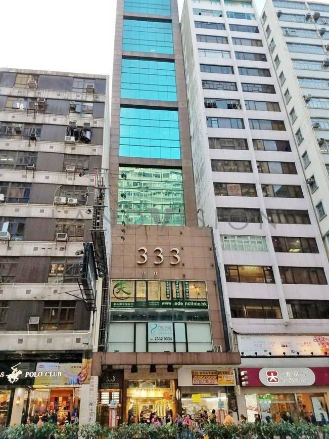 Crason Commercial Centre,333 Nathan Road, Yau Ma Tei
