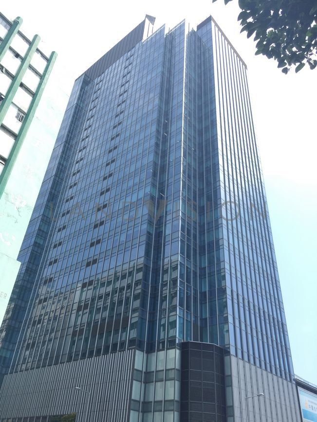 One Harbour Square,181 Hoi Bun Road, Kwun Tong, Kowloon, Hong Kong