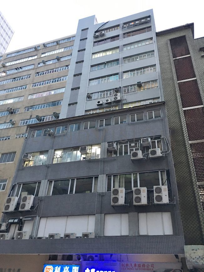 Gemmy Industrial Building,12 Hung To Road, Kwun Tong