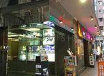 Hillwood Centre, 17-19 Hillwood Road, Tsim Sha Tsui, Kowloon, Hong Kong - 2