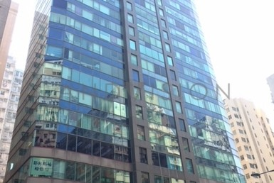 Kowloon Offices for Lease, Office Leasing, Boss Commercial Centre, Jordan