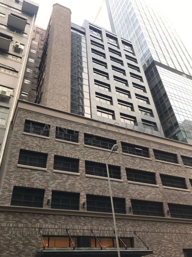 Contempo Place,81 Hung To Raod, Kwun Tong, Kowloon, Hong Kong