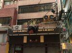 Kyoei Commercial Building, 3 Hillwood Road, Tsim Sha Tsui, Kowloon, Hong Kong - 2