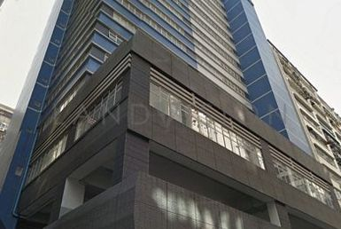 Kwai Chung Offices for Lease, Office Leasing, Magnet Place Tower 2, Kwai Chung