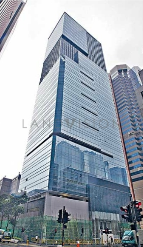 YHC Tower, 1 Sheung Yuet Road, Kowloon Bay