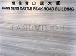 Hang Seng Castle Peak Road Building-2