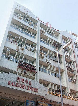 Raleigh Centre,9 Yip Fung Street, Fanling