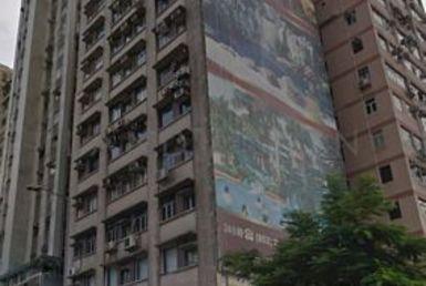 Lee Kiu Building, Jordan