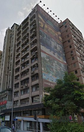 Lee Kiu Building,51 Jordan Road, Jordan, Kowloon, Hong Kong